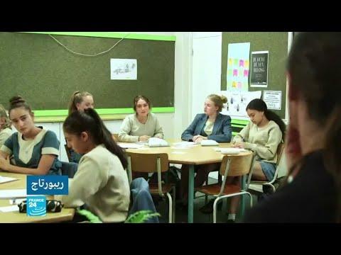 جنوب أفريقيا: منهجان لتدريس التمييز العنصري في مادة التاريخ  - نشر قبل 4 ساعة