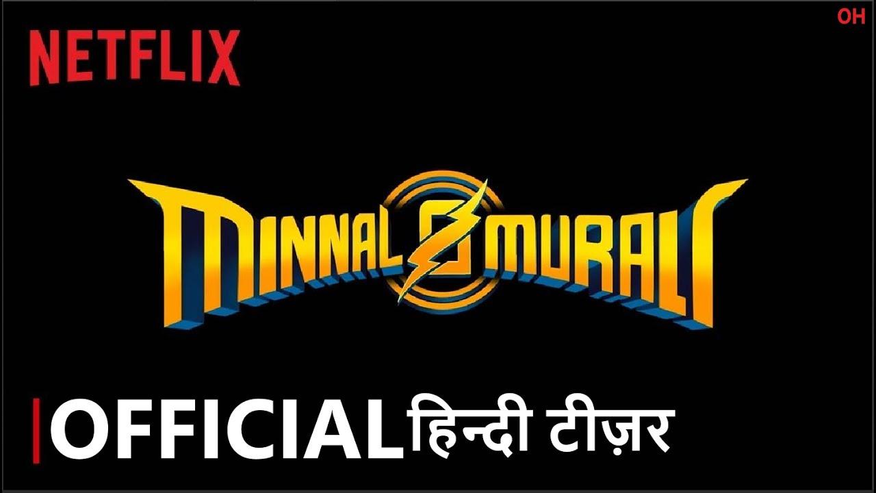 Minnal Murali | Official Hindi Teaser Trailer | हिन्दी टीज़र
