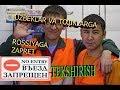 Uzbek,Tojik Rossiyaga Zapret