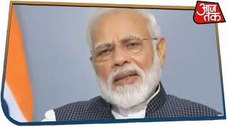 PM Modi जम्मू कश्मीर में पर्यटन के लिए सही माहौल देना जरूरी