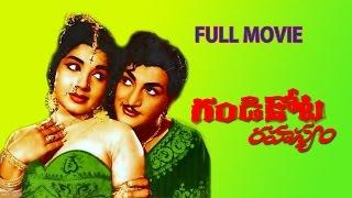 Repeat youtube video Gandikota Rahasyam  (1969) Full Movie    N.T.Rama Rao,Jayalalitha, Devika