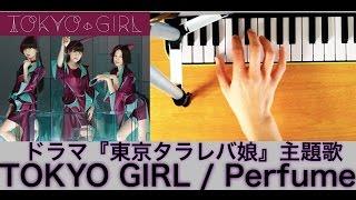 このキーボードはこちらから買えます 3000円前後 http://amzn.to/2kSbeX...