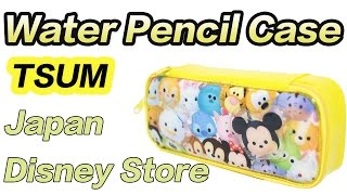 《1min》tsum Tsum Water Pencil Case At Japan Disney Store