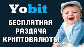 Visitbox - супер биржа для рекламы и продвижения сайтов, бесплатно! Заработок на серфинге!