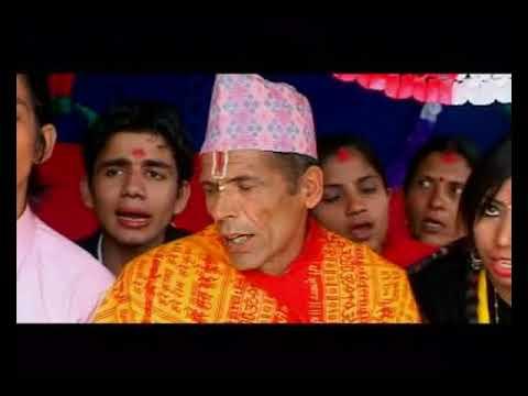 Nepali Lyrics