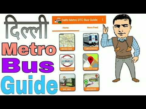दिल्ली मेट्रो और बस की पूरी जानकारी Delhi metro and DTC Bus full guide by DESI PRODUCTIONS