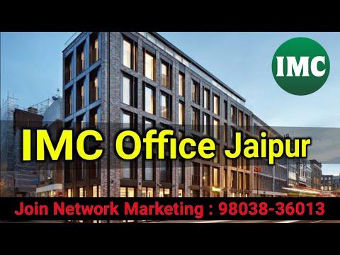 IMC State Office Jaipur (Rajasthan) || Join IMC -98038-36013