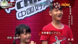 THE BEST OF THE VOICE CHINA / LO MEJOR DE LA VOZ CHINA