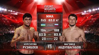 Нурсултан Рузибоев vs. Магомед Абдулвагабов / Nursultan Ruziboev vs. Magomed Abdulvagabov