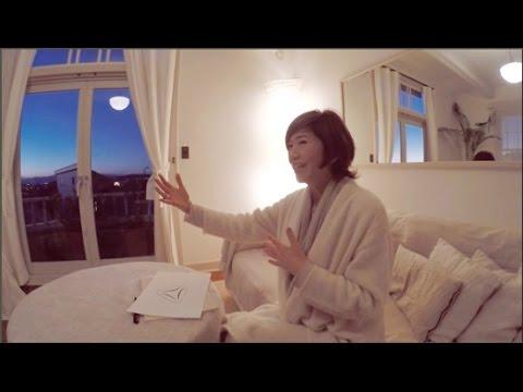 Ayako Sekino - First Contact