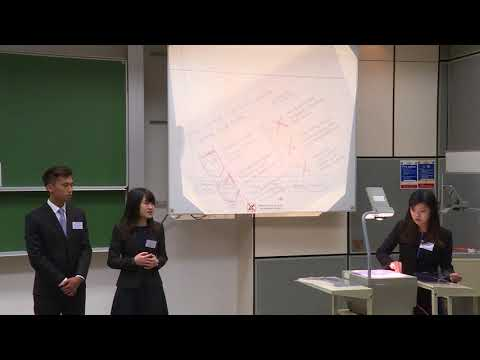 2017 Round 1 The Chinese University of Hong Kong - HSBC/HKU Asia Pacific Business Case Competition