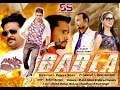 BADLA Official Short Film 2018    Directed By Rajeev Rana   Avnish Dubey, Shwati, Maheep, Amit Singh