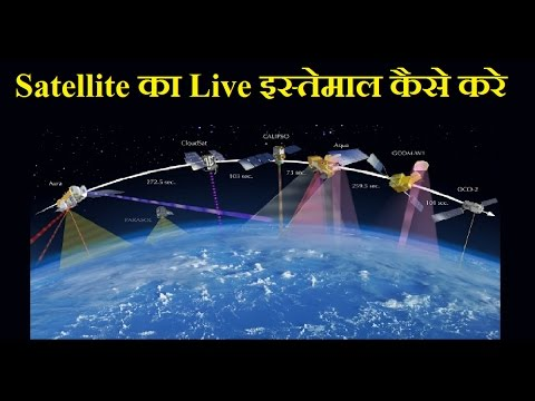 How To Use Satellite Sep By Step in Hindi | Google Earth ...