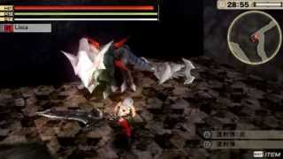 [PSP] God Eater 2 Blood Arts (Long Blade)