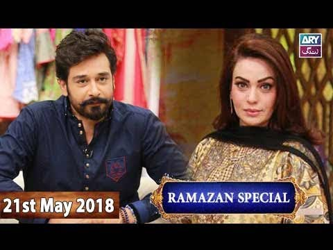 Salam Zindagi With Faysal Qureshi - 21st May 2018 - ARY Zindagi