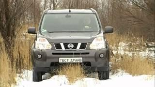 Тест-драйв Nissan X-Trail 2008