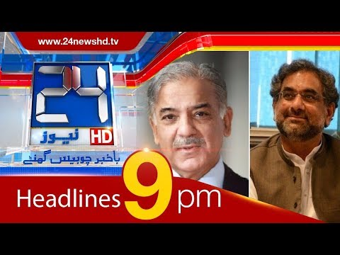 News Headlines | 9:00 PM | 24 October 2017 | 24 News HD