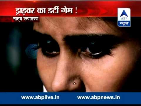 Sansani l Horrifying story of a girl l Driver's dirty game!
