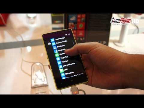 [HD] Nokia & AIS วางจำหน่าย Nokia Lumia 920 และ Nokia Lumia 820 [TH-SUB]