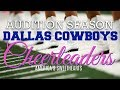 AUDITION SEASON | DALLAS COWBOYS CHEERLEADERS