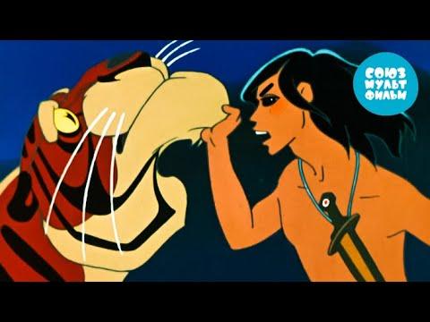 Маугли все серии 💎 Золотая коллекция Союзмультфильм HD