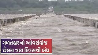 Exclusive talk with Foreign minister S Jaishankar during visit narmada dam