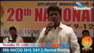 20th NACOG 2015 Day 3,  Revival Meeting