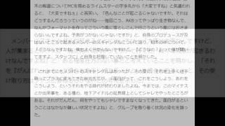 秋元康氏、柏木由紀のスキャンダルに 「シャレですまなくなってきた」 R...