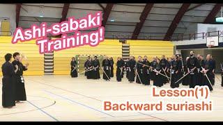 Kendo Ashi-sabaki training 1.1 : Backward suriashi by Kanda Tomohiro