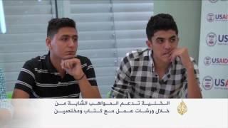 هذه قصتي- عائشة الشمايلة وبتول إبراهيم.. مشروع