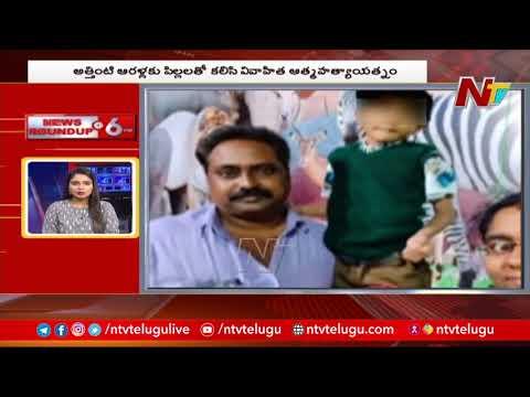 News Roundup | Today's Top News | 22-08-2021 | NTV