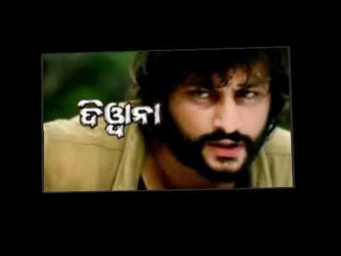Deewana Oriya Movie - Tate Bhalapae Kete(HQ)