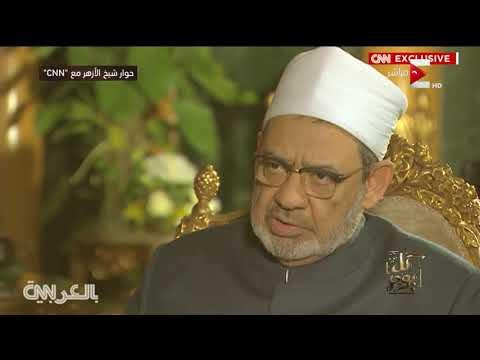 كل يوم - عمرو أديب لشيخ الأزهر: احنا مش ضعفاء يا مولانا
