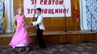 Юні вихованці згурівської школи спортивного танцю