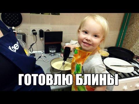 Что готовить ребенку в 2 года