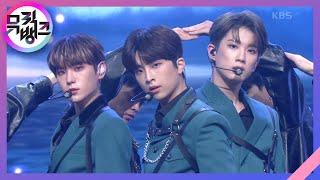 SHOOT THE MOON - BDC(비디씨) [뮤직뱅크/Music Bank] 20201016