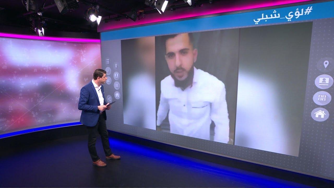 """إجبار شاب لبناني على الاعتذار لـ """"صباط حسن نصرالله"""" يثير ضجة في لبنان"""