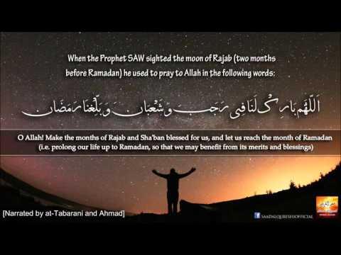 Beautiful Supplication Dua For Rajab - Dua of the Month of Rajab By Saad Al Qureshi