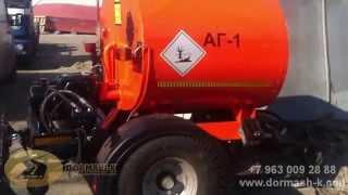 Asfalt distributor AG-1,2-traktor Kurgan ichida tirkama +7 3522 634-880
