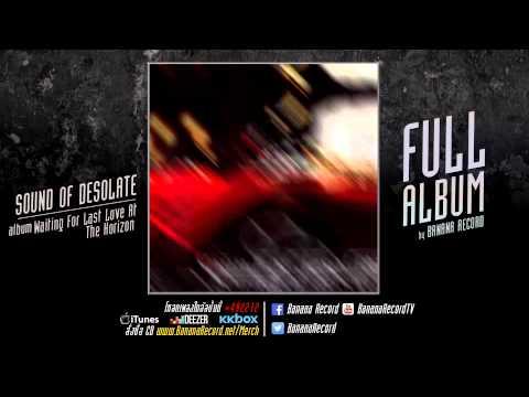 SOUND OF DESOLATE - Waiting for Last Love at the Horizon [Full Album Stream]