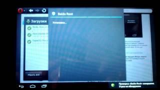 видео Baidu Root (права на Android) скачать бесплатно получите Root права
