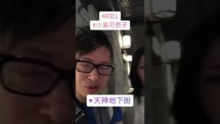 焼鳥 無法松 代表インスタグラム↓↓↓ https://www.instagram.com/ryuta_e...