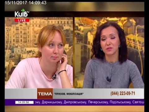 Телеканал Київ: 15.11.17  Громадська приймальня 14.00