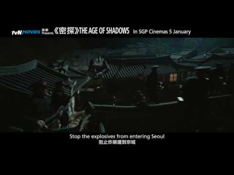 The Age of Shadows [TV Spot in HD (1080p)]