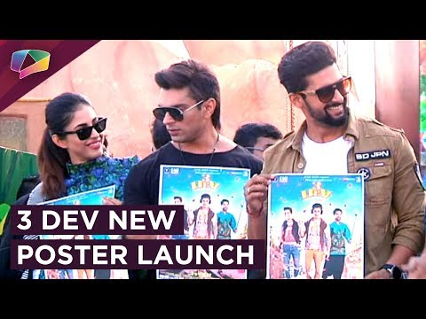 3 Dev New Poster Launch At Water Kingdom's 20th Anniversary