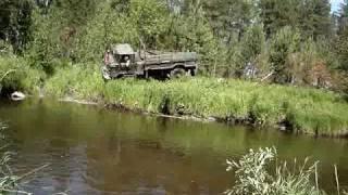 ГАЗ 66 - ОБРЫВ