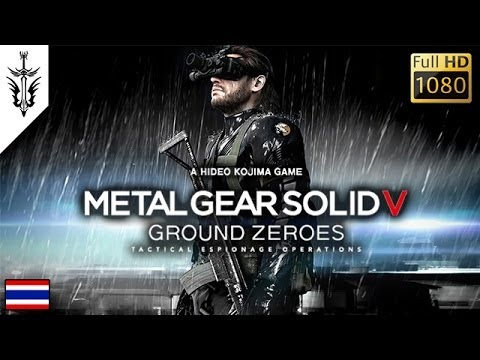 BRF - Metal Gear Solid V : Ground Zeroes