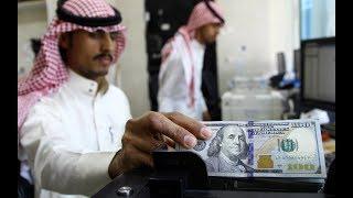 The true magnitude of Saudi investment in the U.S.