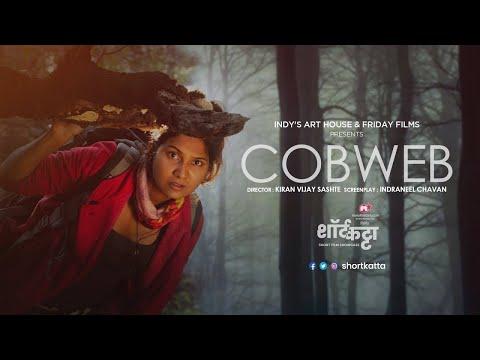 Cobweb | Marathi Short Film | Psychological Thriller |  Feel The Fear Of Jungle