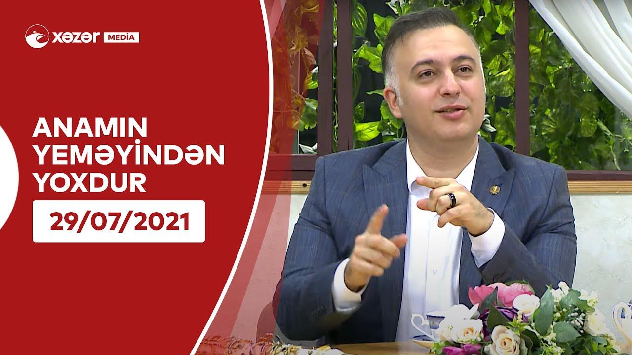 Anamın Yeməyindən Yoxdur - Hüseyn Məhəmmədoğlu  29.07.2021